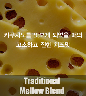 [원두] 원두커피 - Traditional Mellow Blend 1kg